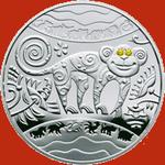 5 гривен 2016 года, год Обезьяны