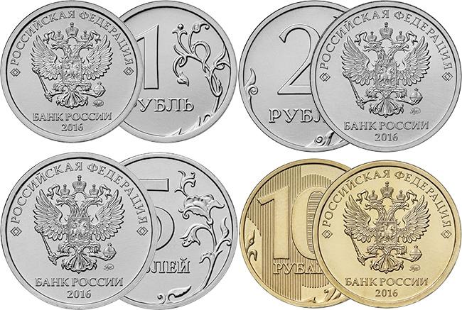 Банк России заменит на монетах свою эмблему